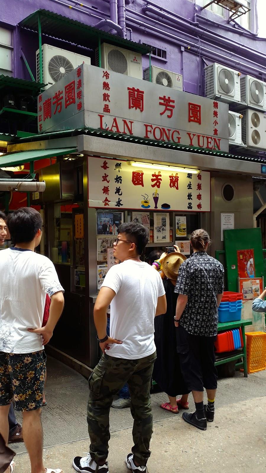 Lan Fong Yuen Gage Street Central Hong Kong