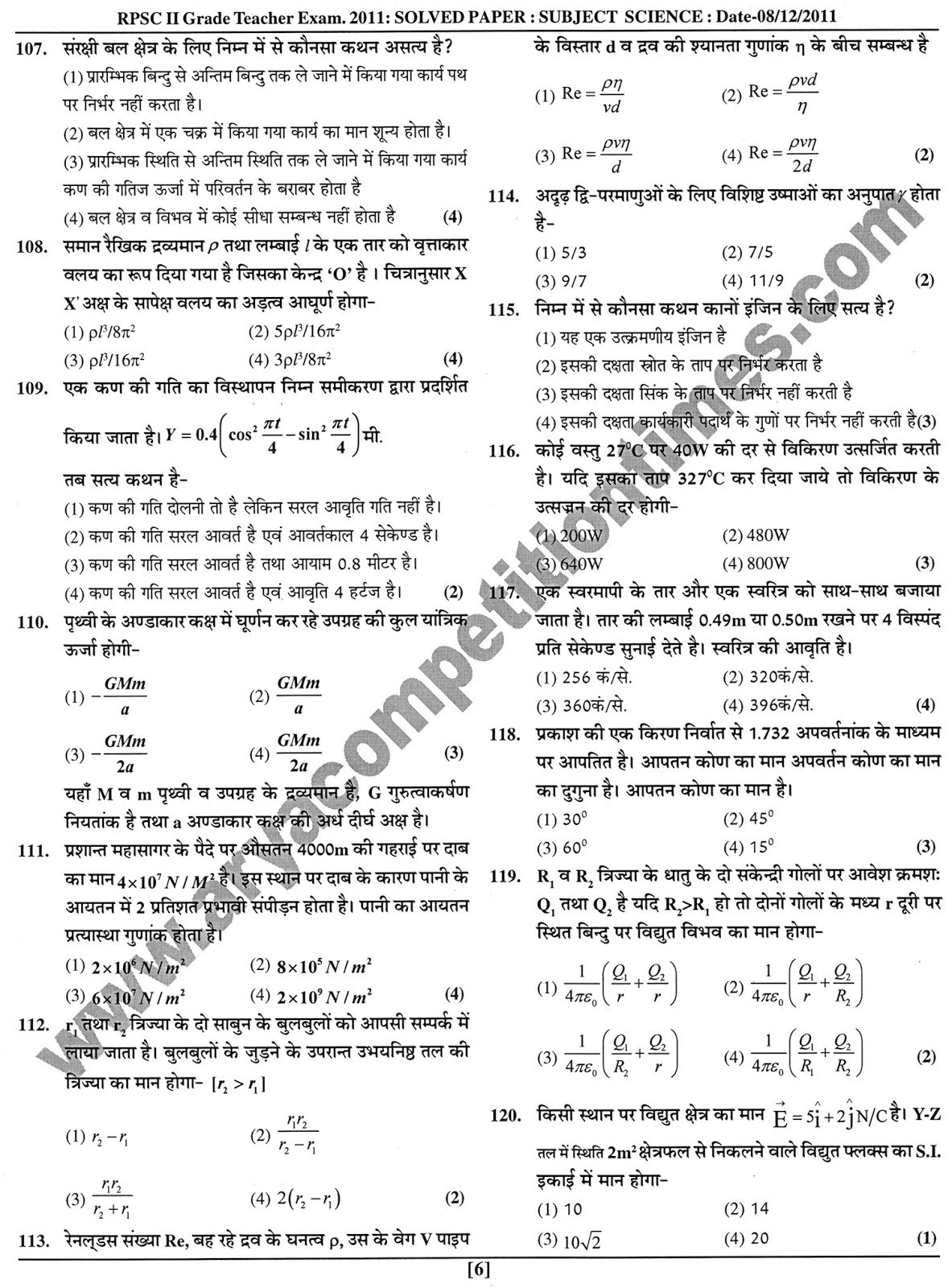 Rpsc Grade English Result Cut Off Answer Key Solution