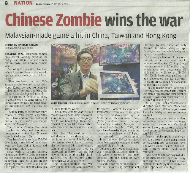 Chan Kam Wai Chinese Zombie War