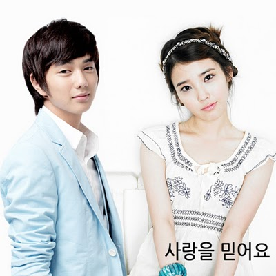 IU I Believe In Love lyrics