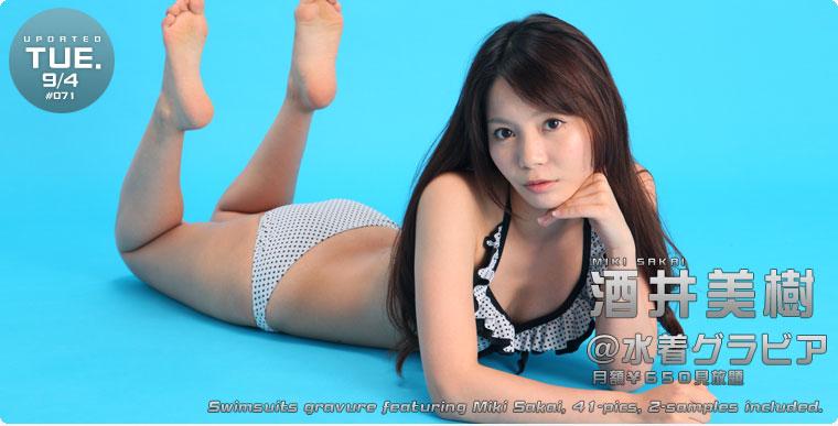 TopQueln9-04 Miki Sakai 03250