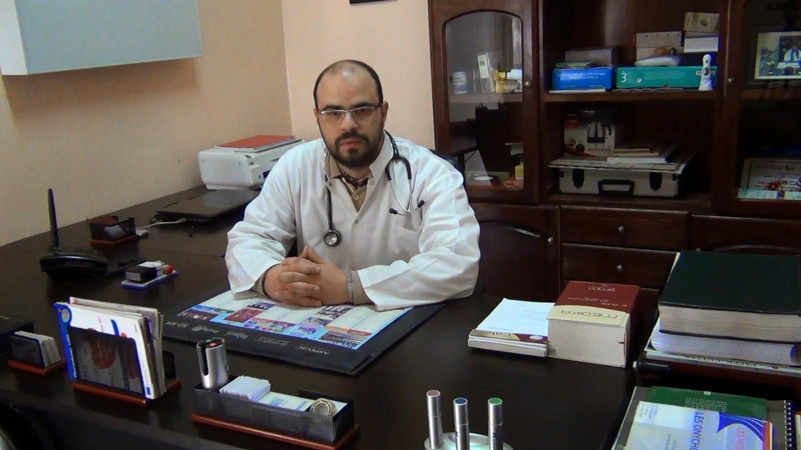الدكتور محمد لمجرد