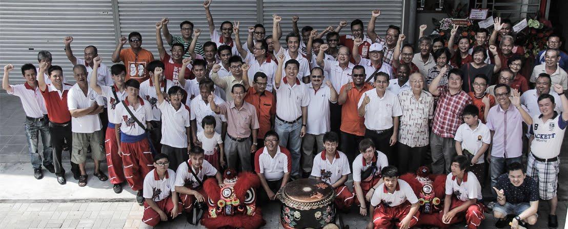 马六甲民主行动党  DAP MELAKA