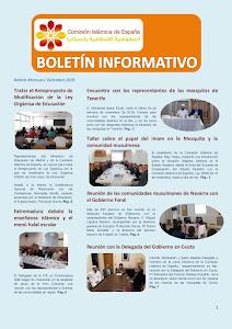 Boletín de la CIE diciembre 2018