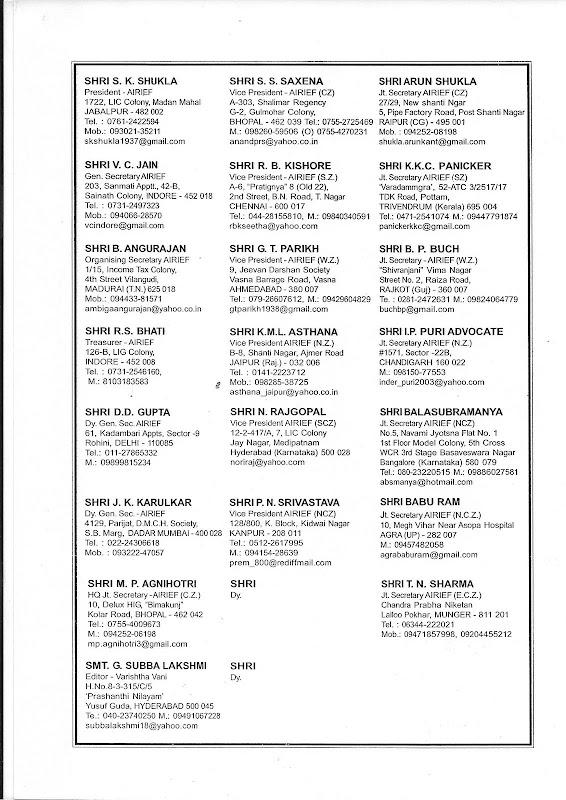CIRCULAR NO 1 PAGE  4