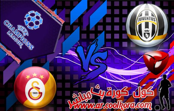 مشاهدة مباراة يوفنتوس وجالطة سراي بث مباشر 2-10-2013 دوري أبطال اوروبا Juventus vs Galatasaray