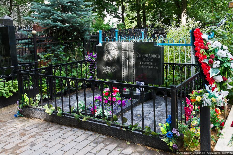 Могила Вадима Спиридонова на Ваганьковском кладбище
