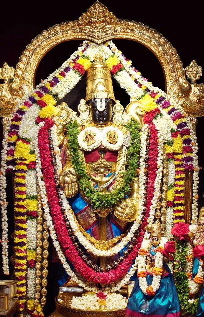 Lord Tirumala Balaji Wallpapers Images Photos Tirumala Balaji Info