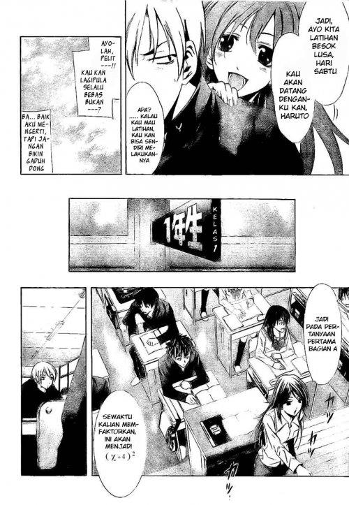 Komik kimi no iru machi 24 page 4