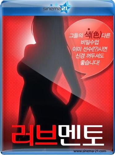xem phim Cố Vấn Tình Yêu - Love Mentor 2014 full hd vietsub online poster