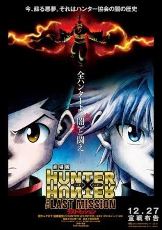 Gekijouban Hunter x Hunter: Za Rasuto Misshon
