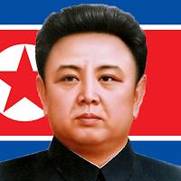 La muerte de Kim Jong Il y el futuro de Corea del Norte el socialismo Kim_Jong-il