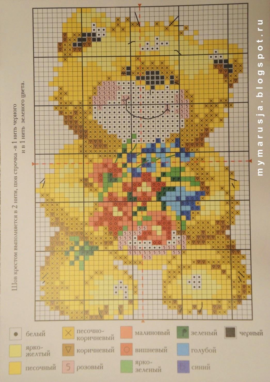 медведь и новый год - схема крестом