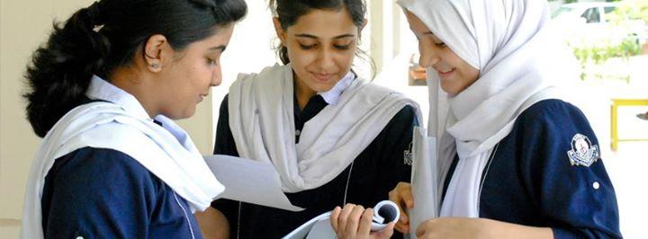 students of Dawood Public School Karachi