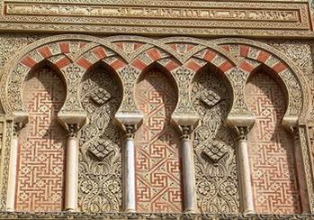 Diccion arte arco entrecruzado for Arquitectura islamica