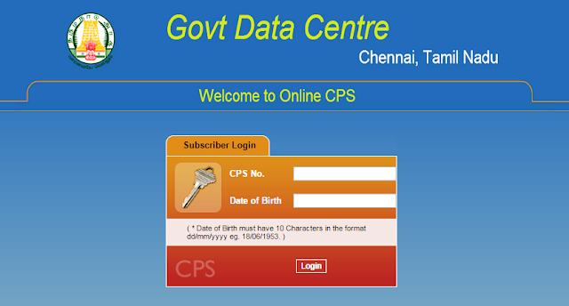 CPS ACCOUNT SLIP FOR THE YEAR 2014 - 2015 - AVAILABLE - JUST TYPE CPS NUMBER AND DATE OF BIRTH - LINK AVAILABLE ABOVE ALSO