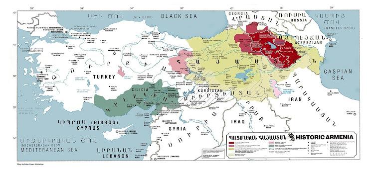 Armenian-Federation Սա Պատմական Հայաստան է Это Историческая Армения This is historic Armenia