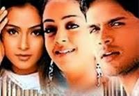 12B Tamil Movie Climax