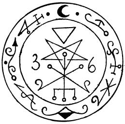 Seal of Lilith  Naamah Sigil