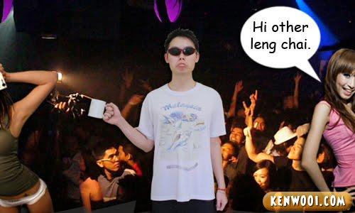 clubbing in kl 7