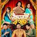 Jamai 420 (2015) Bengali Movie Mp3 Song Download