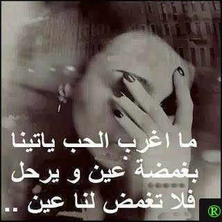 صور بنات رومانسية حزينة مكتوبة عليها كلمات تبكي القلب صور حزينة جدا لبنات مرهفة الاحساس