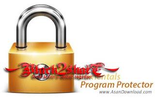 Blumentals Program Protector v4.2