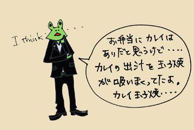 """""""曲げわっぱ""""/"""
