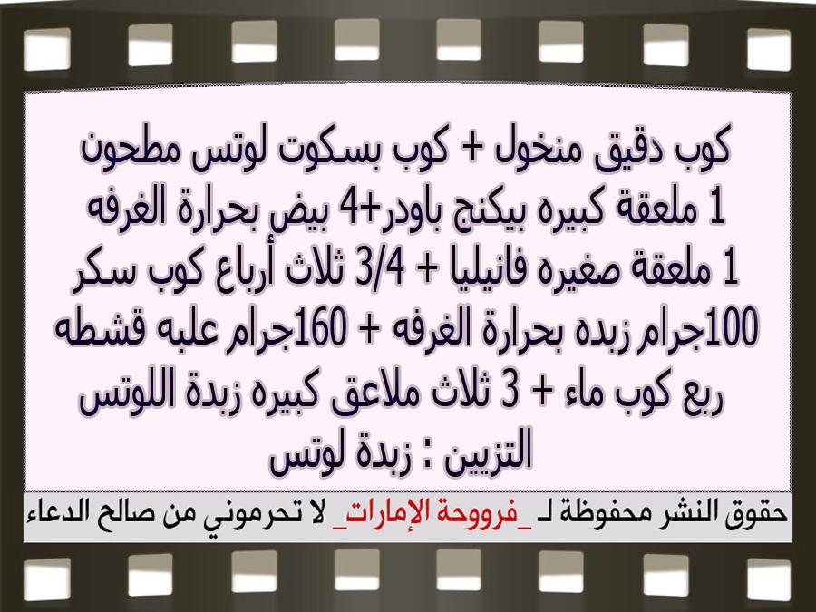http://4.bp.blogspot.com/-hOE_xD-XY0I/VnZoeCyeinI/AAAAAAAAaT8/b08zNJCkaE0/s1600/3.jpg