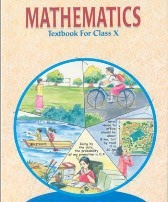 Download NCERT Mathematics Textbook For CBSE Class X (10th)