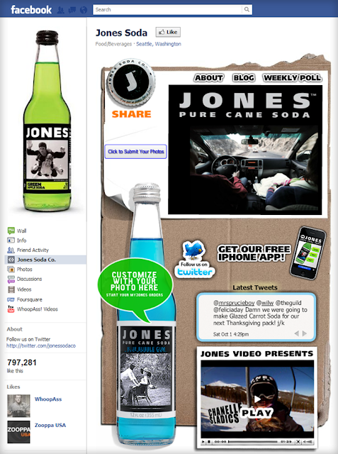 Janes Soda fan page