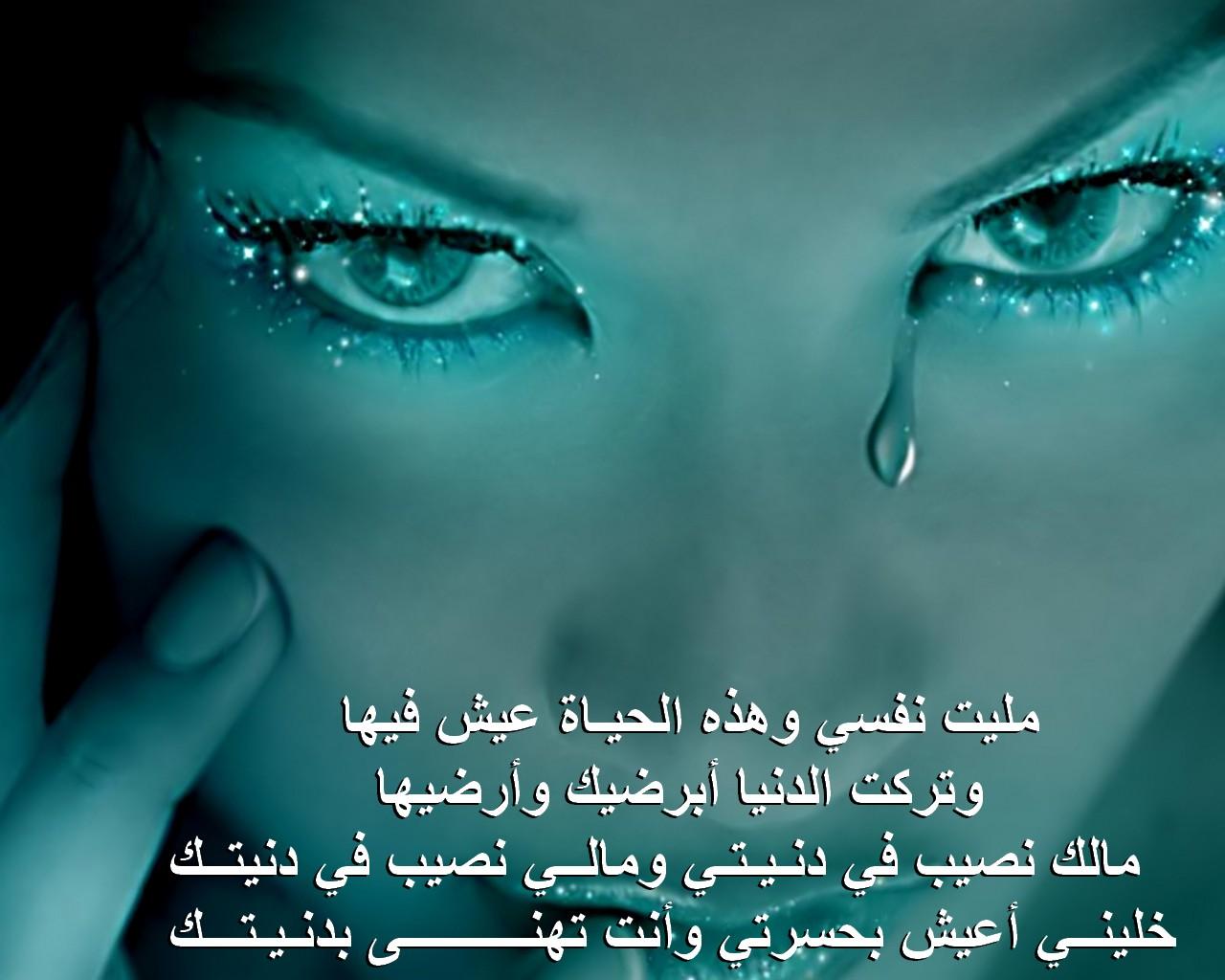 بنات حزينه مكتوب عليها كلام جميل 2013