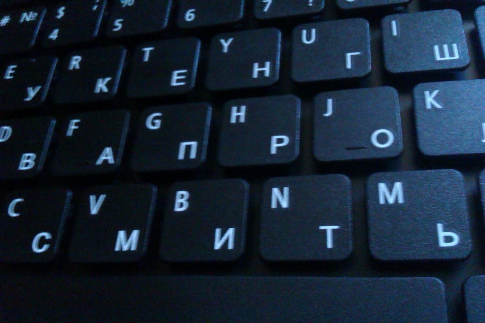 Почему не работает клавиша на клавиатуре