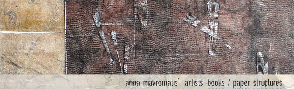 Anna Mavromatis: Artists' Books