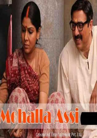 Mohalla Assi 2015 Hindi DVDScr 400mb