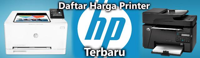 Daftar Harga Printer hp Terbaru oktober 2015