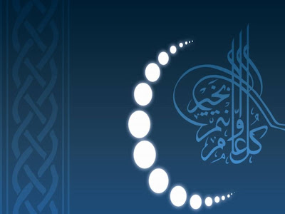 Ramadan PowerPoint Template 7