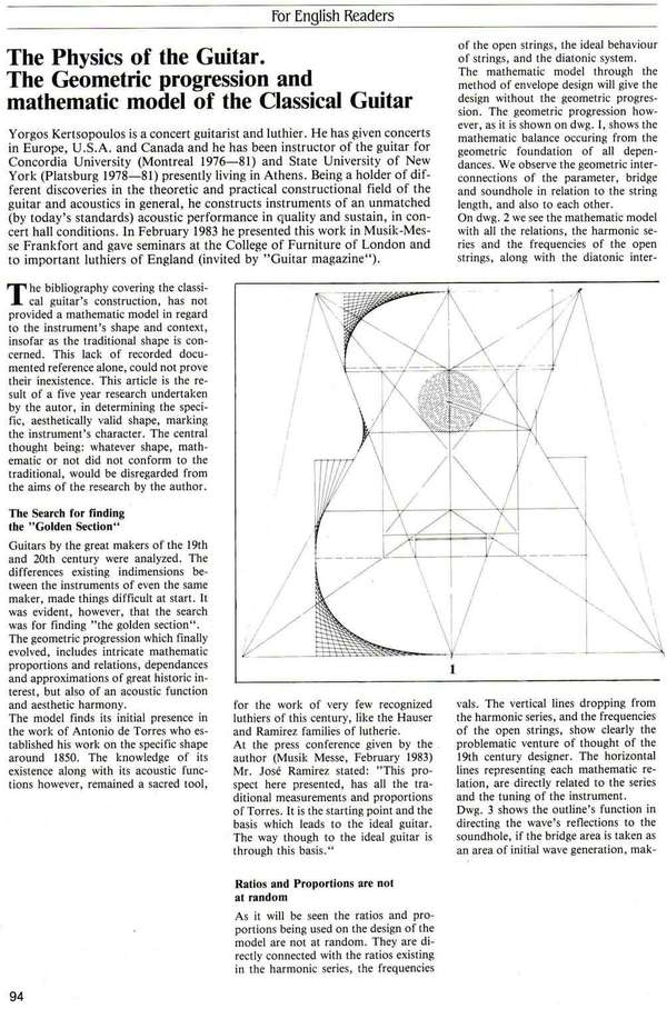 """The mathematical model of the guitar""-Kertsopoulos first page English"