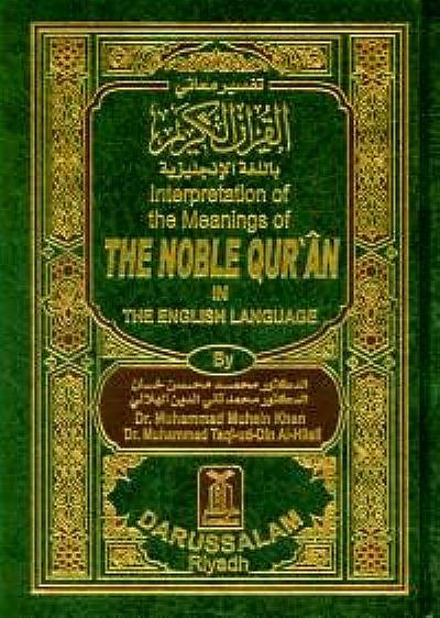 Citaten Quran English : Holy quran english translation by taqi ud din hilali