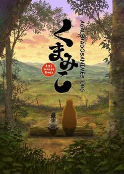 Kuma Miko episódios online legendado