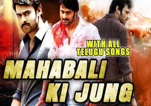 Mahabali Ki Jung 2015 Hindi Dubbed Full Movie Download