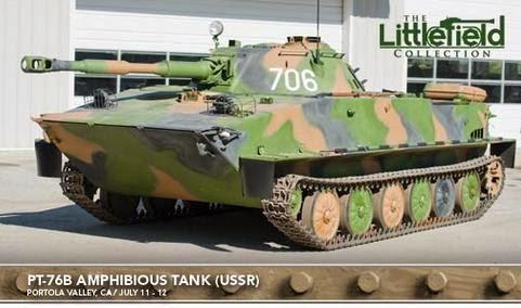 az kullanılmış tank, ücretsi ise..