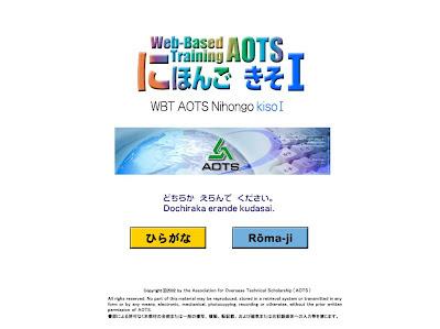 WBT-AOTS Nihongo Kiso 1