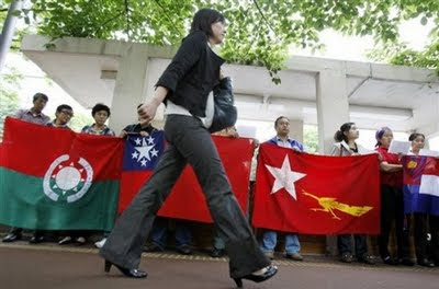 >Burmese activists in Tokyo by AP