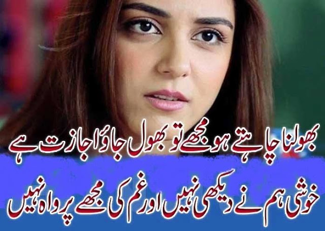 Best line 2 propose a girl