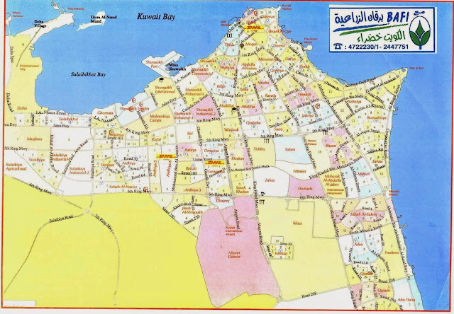 Kuwait city maps showing streets and neighbourhoods