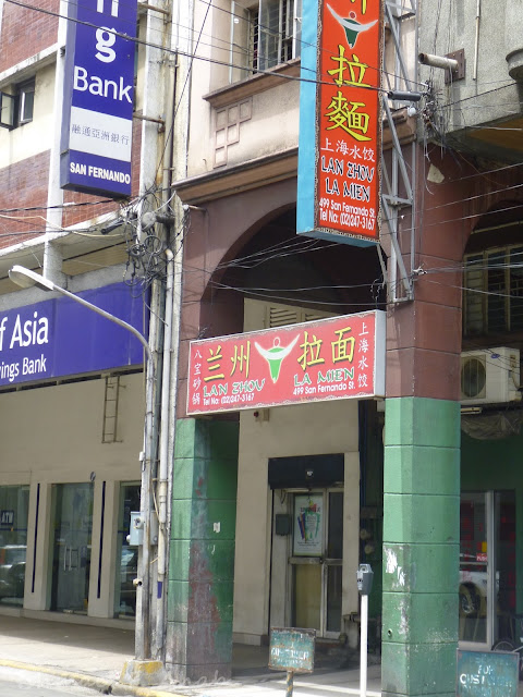 Lan Zhou La Mien restaurant in Binondo Chinatown