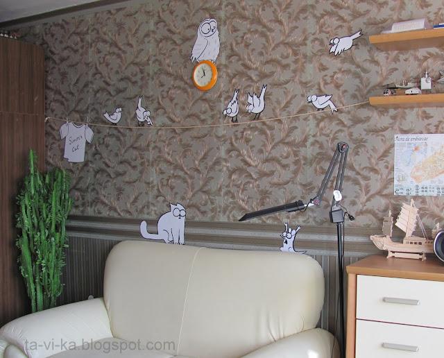 стикеры на стену
