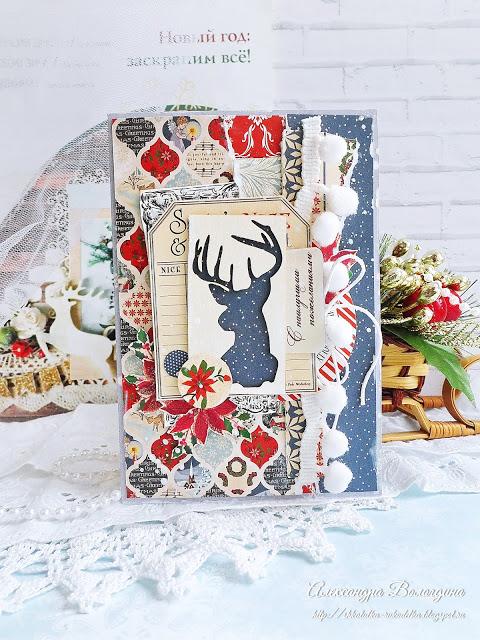 Задание № 158 Новогодняя открытка recycling до 30/06