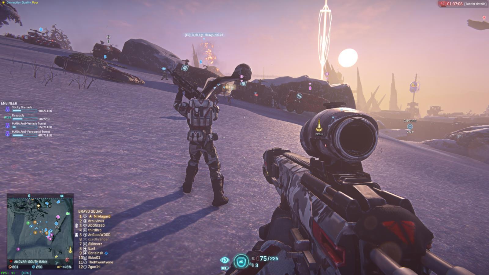 PS 2 новая обнова